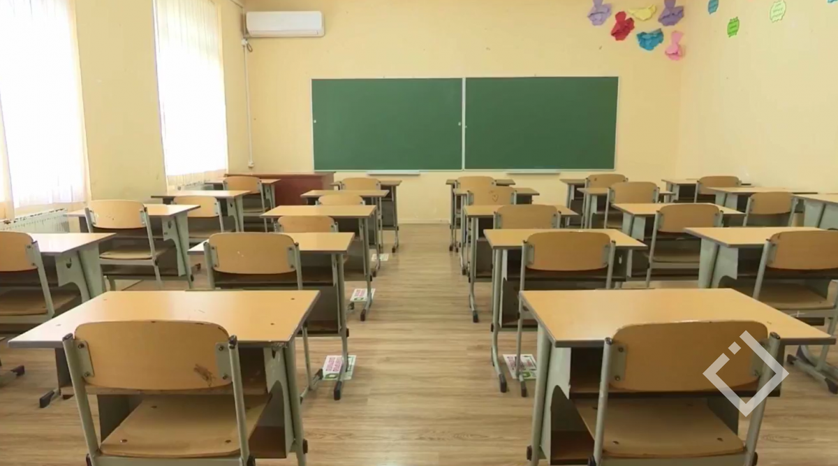 მზად არის თუ არა სკოლები გასახსნელად?